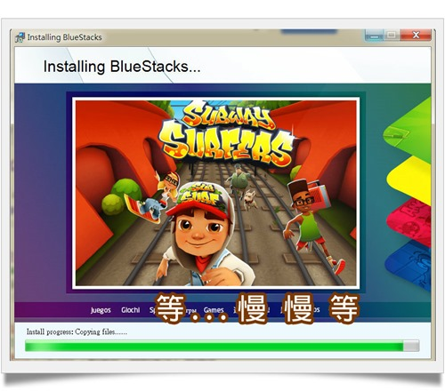 bluestacks03-f