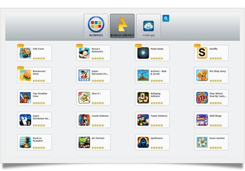 bluestacks09-f