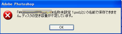 2012-12-06_160809