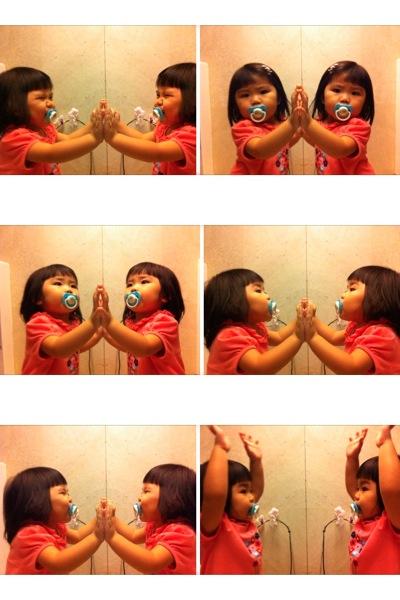 Twin Yining!