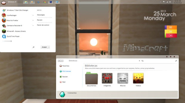 theme_cool_brown