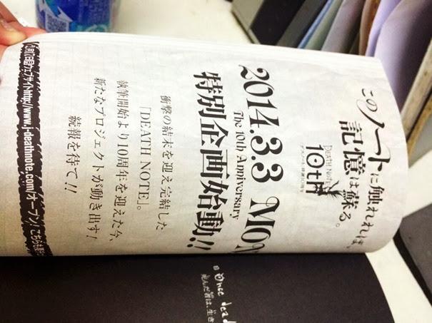 Página da revista Jump Remix com o anuncio do projeto especial de Death Note