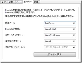 2012-08-30_18h48_47