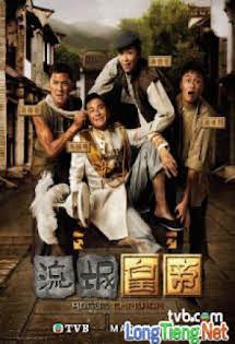 Hoàng Đế Lưu Manh 2016 - Rogue Emperor, 流氓皇帝