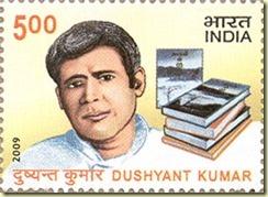 Dushyant-Kumar_postal-stamp_27-09-2009