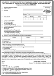 SCR Application Format-1