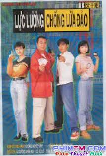 Lực Lượng Chống Lừa Đảo - 皇家反千組 - Corner The Con Man