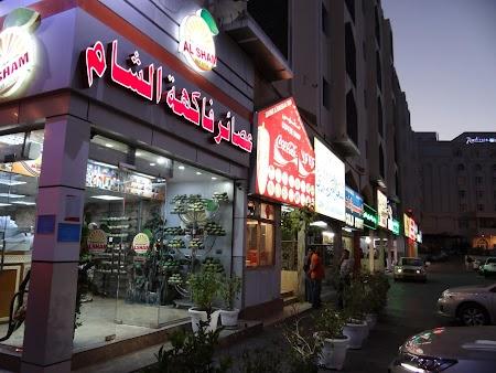 45. Sucuri in Muscat.JPG