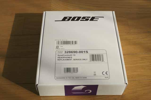 BOSE 001