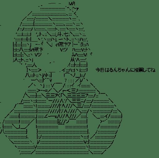 トオル(Aチャンネル)