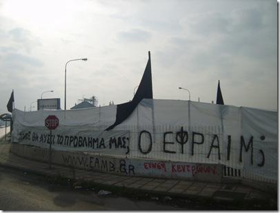 2dec2008-002
