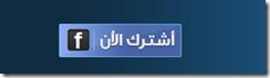 موقع و ذكر .. خدمة اسلاميه جديده للمواقع الاجتماعية-085713