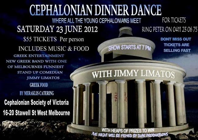Χορός Κεφαλονιτών στη Μελβούρνη (23-6-2012)