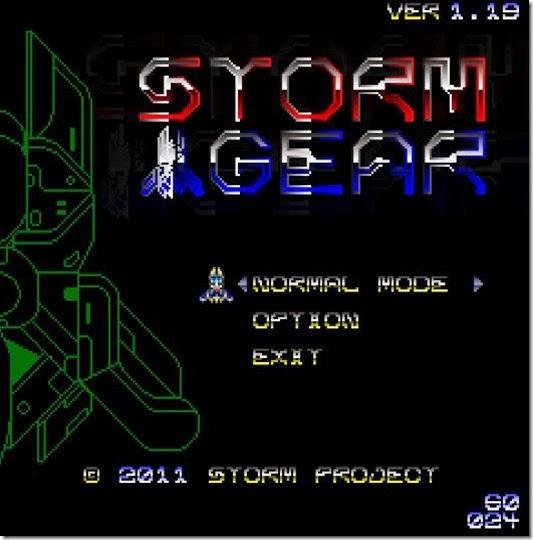 storm_gear_v1_19 image 4