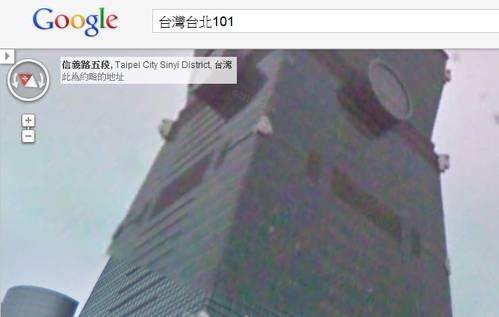 google maps 3D-05