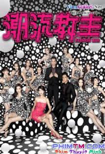 Tạp Chí Thời Trang 2016 - 潮流教主,Fashion War
