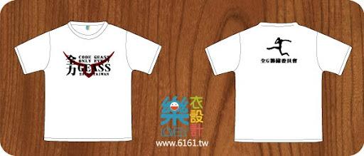 A429-新北-全G籌備委員會-團體服.jpg