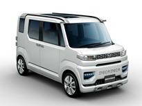 Daihatsu-Concepts-II-3