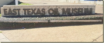 East Texas Oil Museum, Kilgore, TX (11)