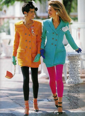us_vogue_mar_1991_5