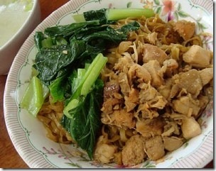 Resep Mie Ayam Yamien Yummi