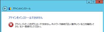 2014-06-30_214158