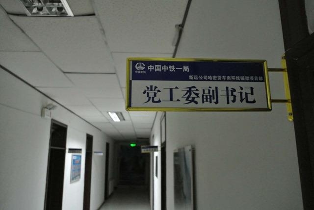 DSC_4162