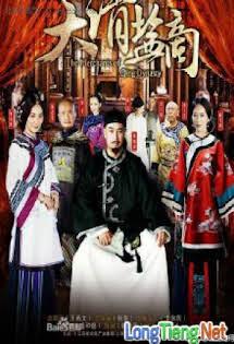 Thương Gia Kỳ Tài - The Merchants of Qing Dynasty