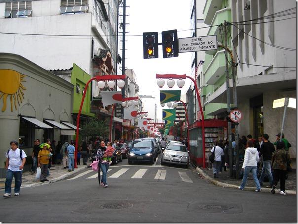 2008  - São Paulo 070