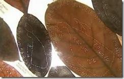 Надписи на листьях