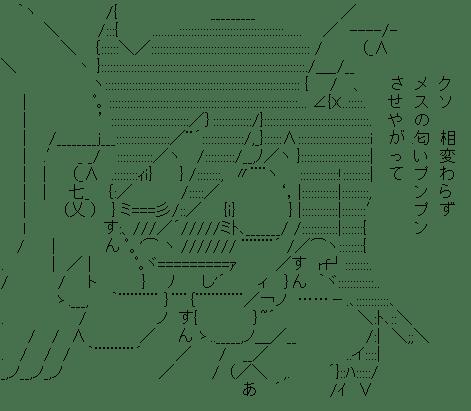 黒木智子 (私がモテないのはどう考えてもお前らが悪い!)
