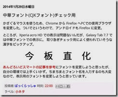 device-2014-01-30-114747