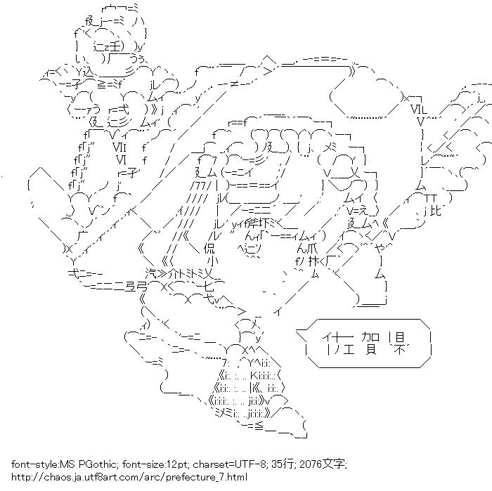 県,佐賀県