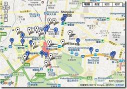 東京新宿酒店推介