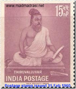 thiruvalluvar_stamp_thumb1