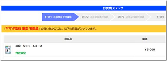 2014-01-02_13h32_54