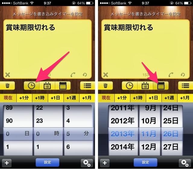 写真_2013-11-26_10_13_52.jpg