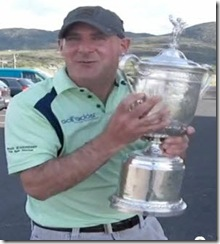 US Open trophy