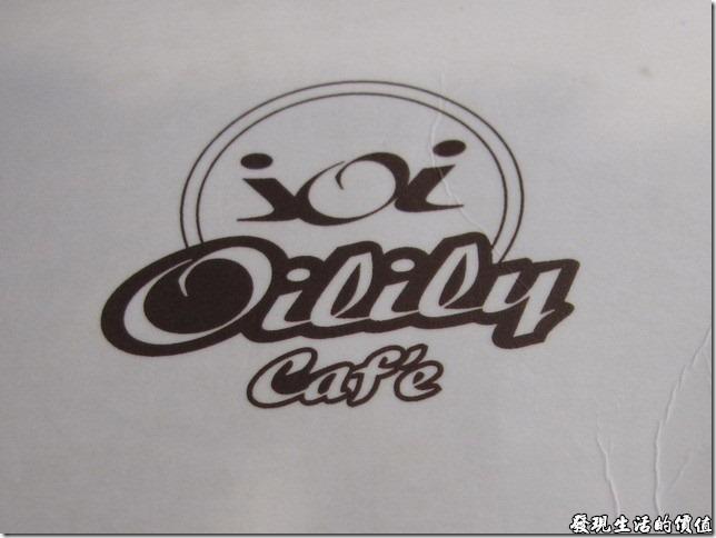 台南-oilily_caffee