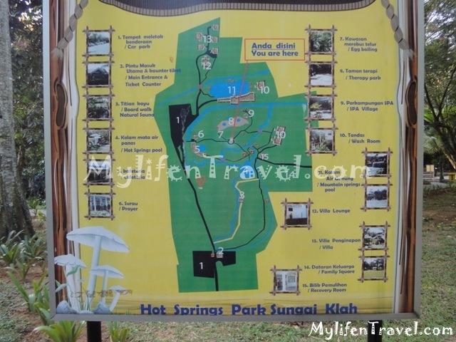 Taman Rekreasi air panas 04