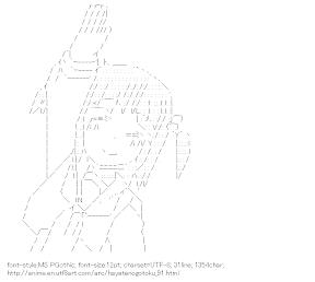 [AA]Segawa Izumi Show of hands (Hayatenogotoku)