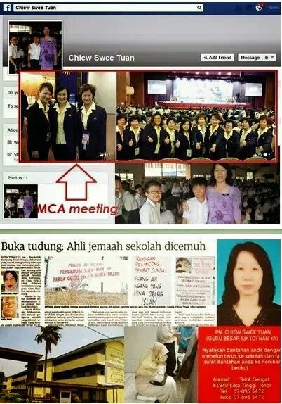 Guru Besar SJKC Nan Ya Kota Tinggi Johor Wanita MCA?