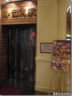 上海壽司天家。「壽司天家 古北店」在名都成俱樂部的店門口。