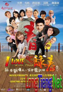 Tôi Yêu Vịnh Xuân - I Love Wing Chun