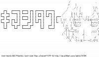 TwitAA 2012-09-08 05:12:14