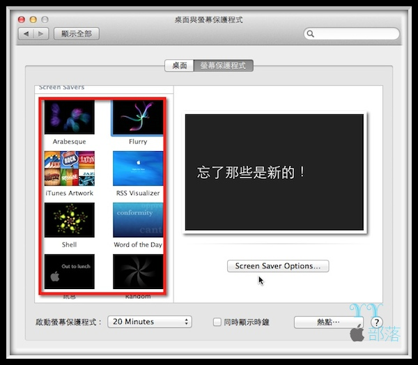 Mountainlion 5