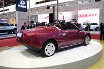 Tongji-Auto-Concept-Sports-1