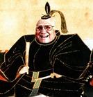 Shogun Souki