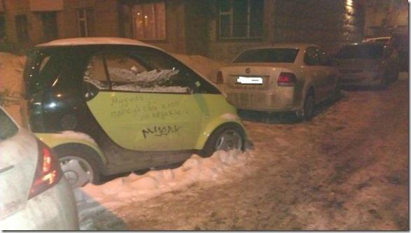 revenge-car-21