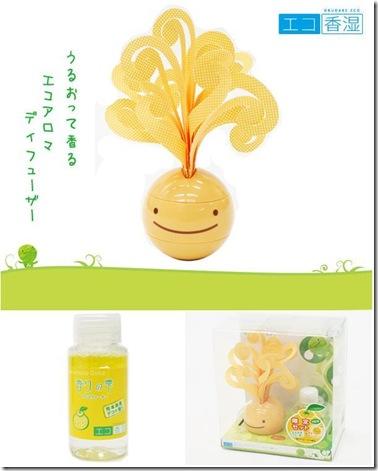 のほほん族アロマ&モイスチャー ほっこりオレンジ